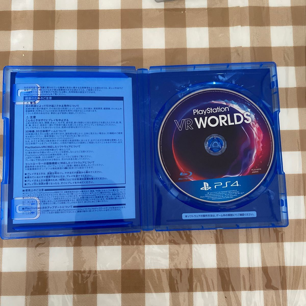 PS4 VR WORLDS (PS VR専用)