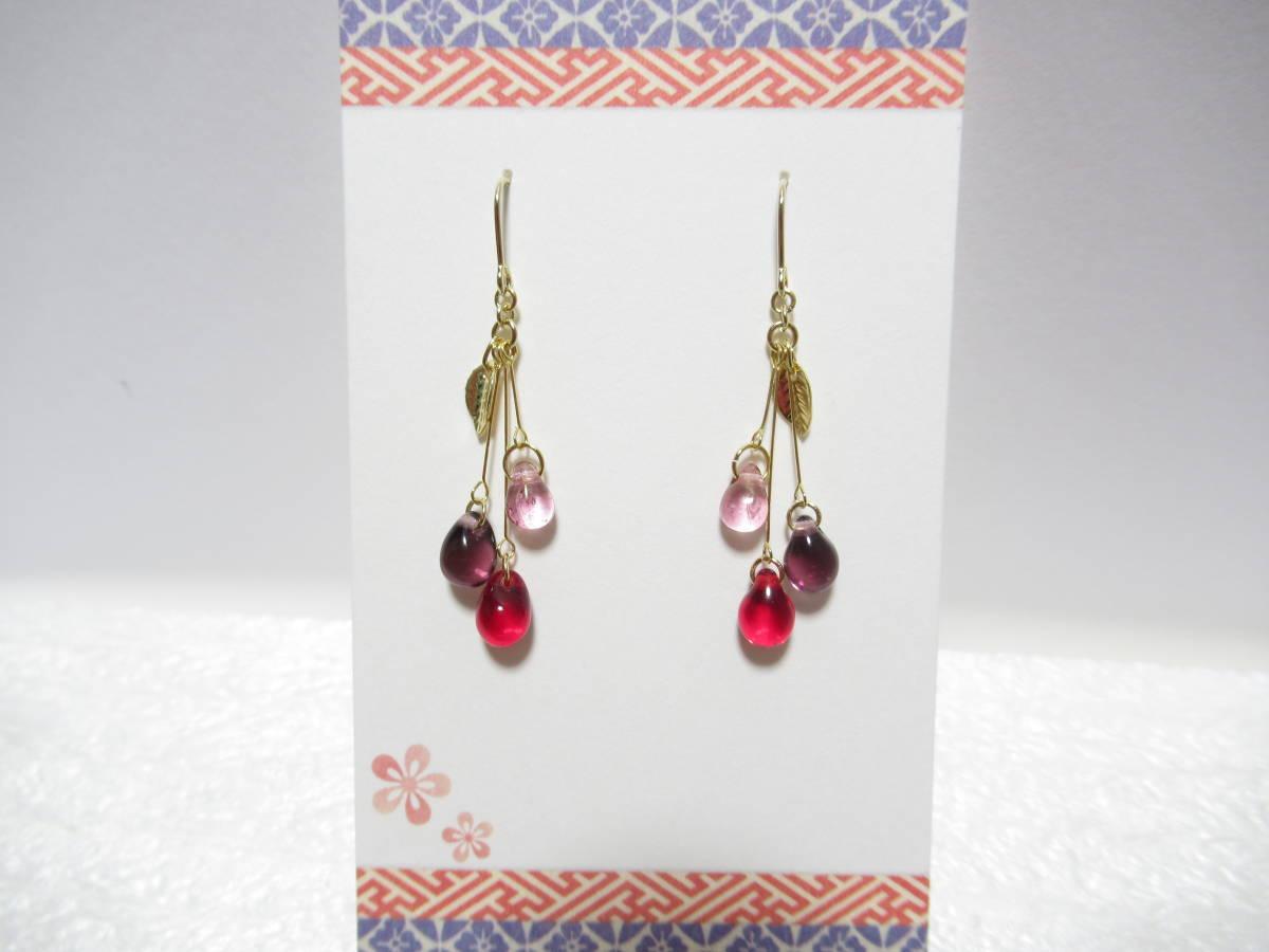 ◆◇雫の耳飾りピアス◇◆ ー赤い木の実ー ハンドメイド ビーズ 紫 葉 ドロップ_画像2