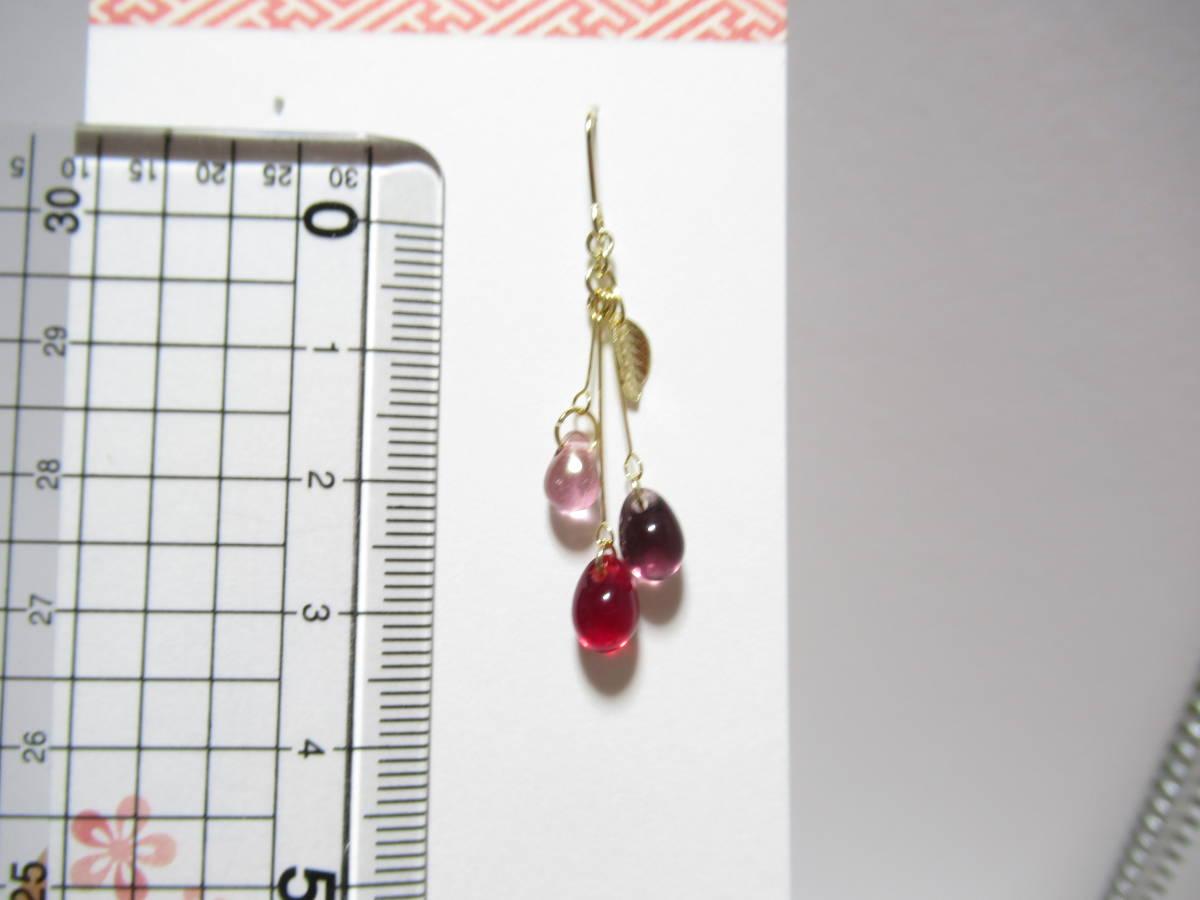 ◆◇雫の耳飾りピアス◇◆ ー赤い木の実ー ハンドメイド ビーズ 紫 葉 ドロップ_画像6