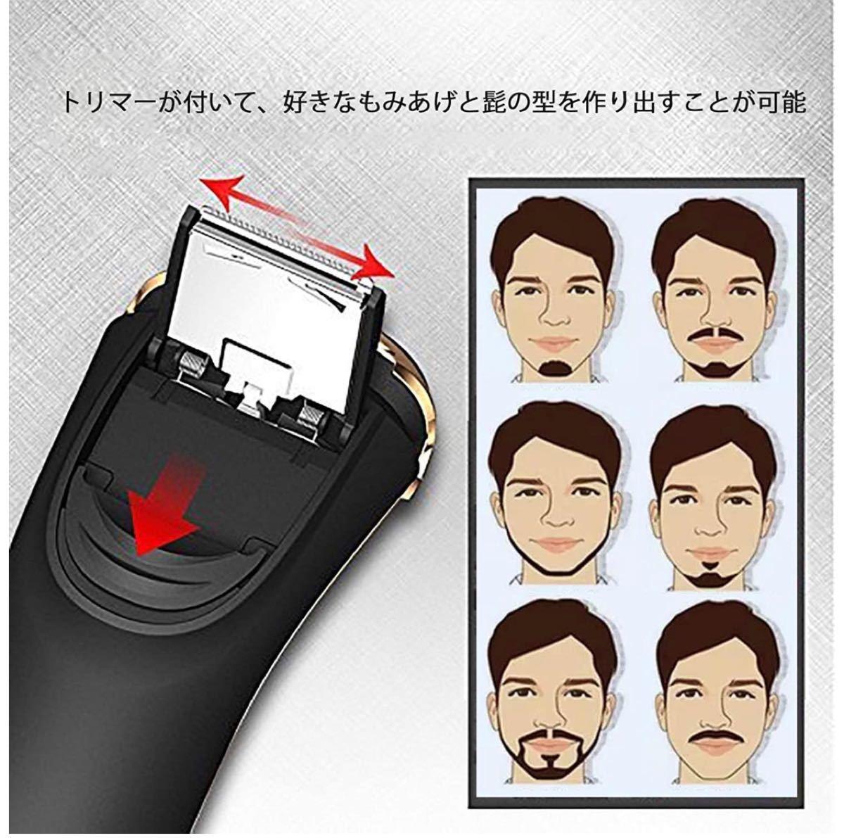 シェーバー 電気シェーバー メンズ 髭剃り ひげそり