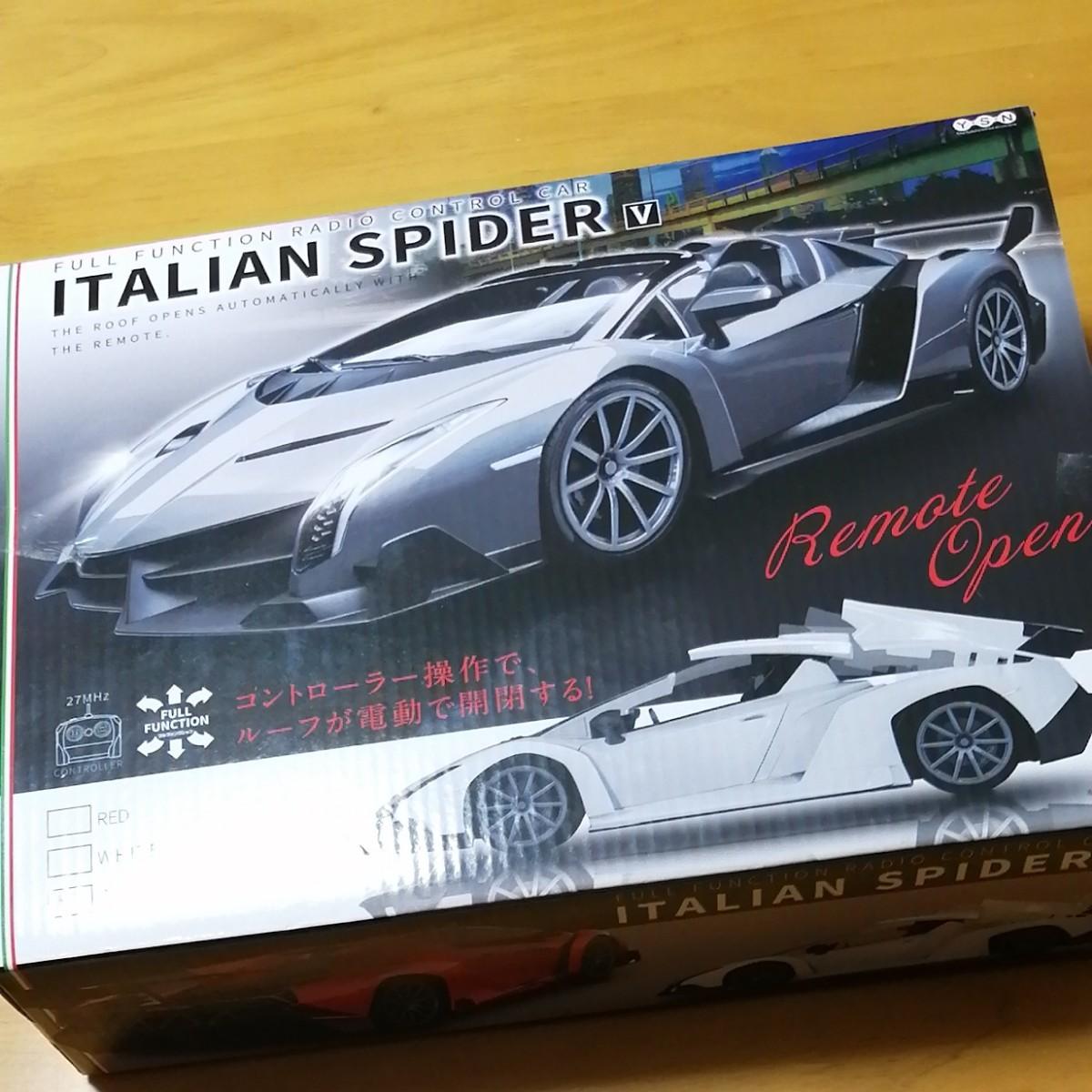 ラジコンカー ITALIAN SPIDER   V