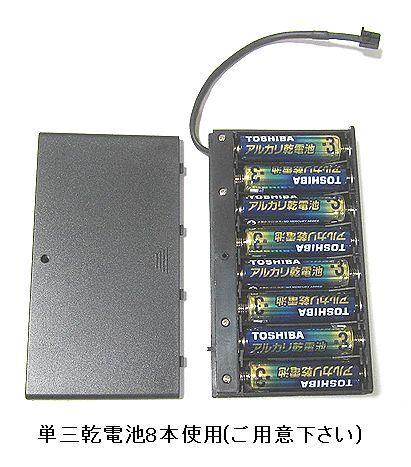 ◆軽自動車・二輪区分登録◆音声案内◆三菱 ETC EP-9U79VS ◆乾電池電源◆送料無料◆mj02u_画像2
