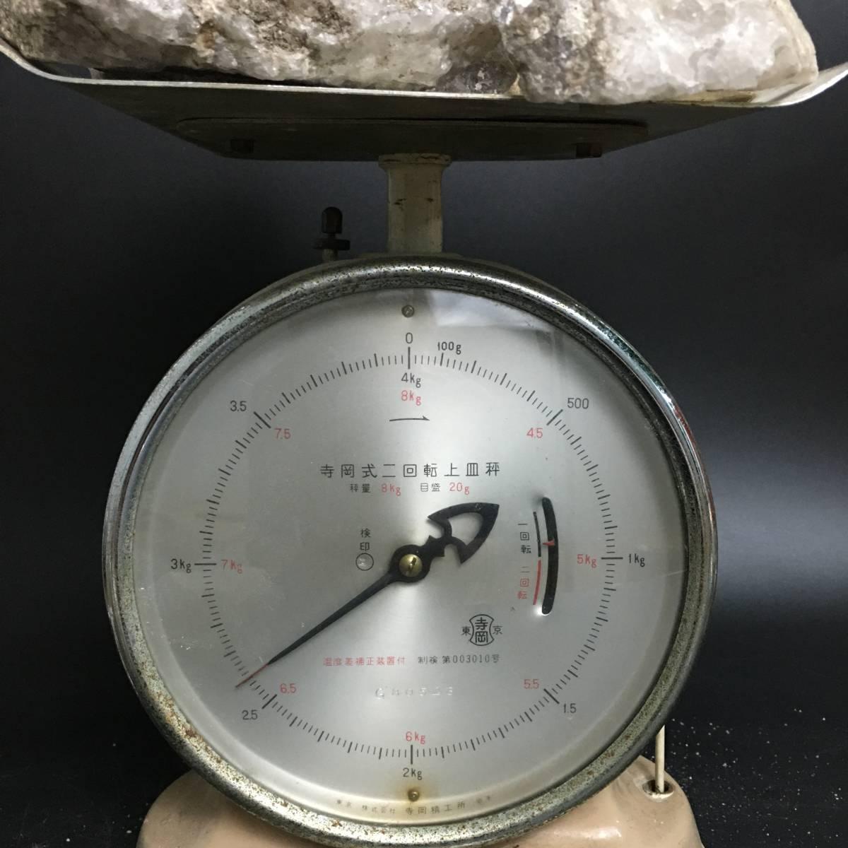 FA1/119 天然石 置物 自然石 オブジェ 鑑賞石 インテリア 飾り石 岩石 5㎏ ①_画像8