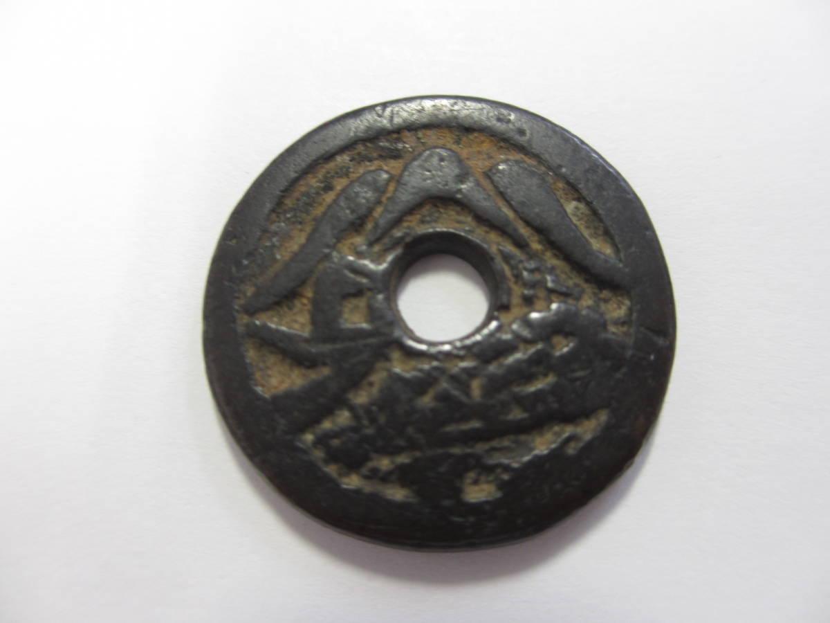 K-12 日本古銭 絵銭★面子銭(図柄 詳細不明)★約8.3g 横25mm 厚さ2.5mm