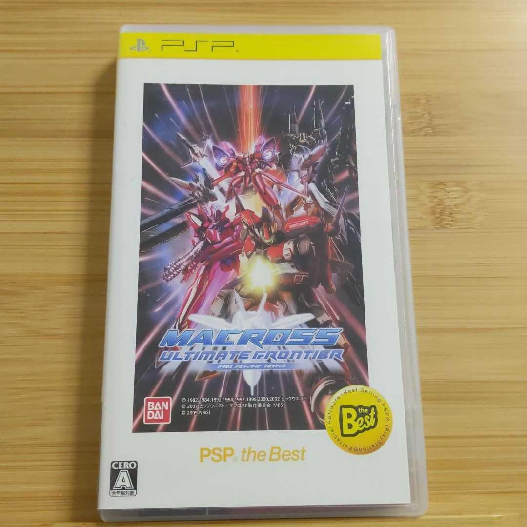 PSP マクロスアルティメットフロンティア PSP the Best