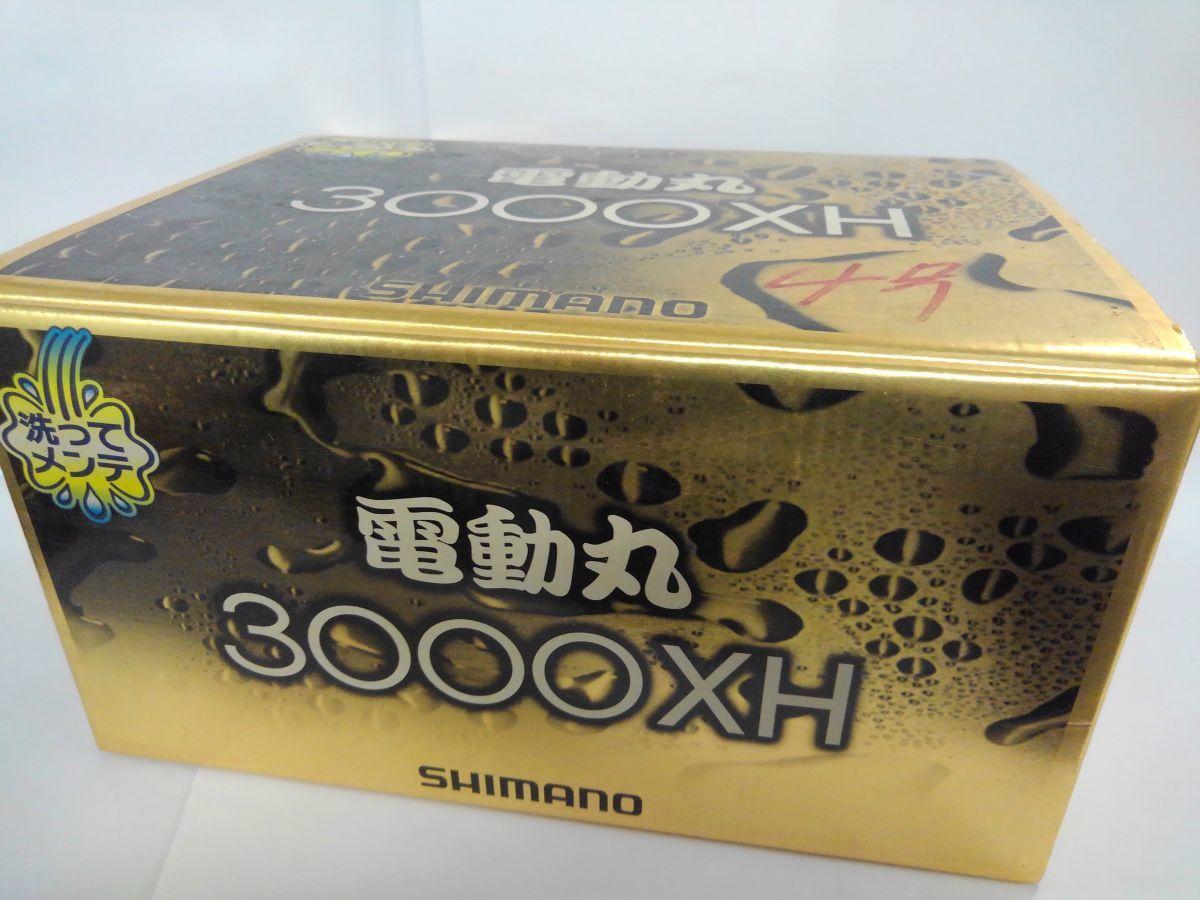G041-I4-9313 SHIMANO シマノ 電動丸 3000XH 電動リール 釣り具 箱付き ⑰_画像9