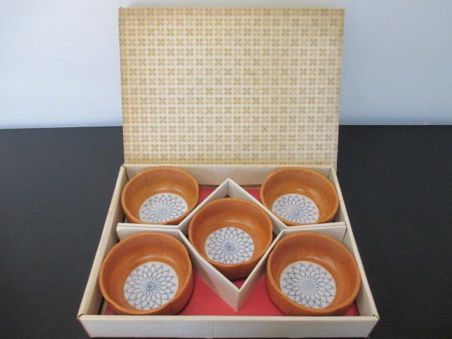 【未使用】★伝統柄★中鉢 5客セット 和食器 陶磁器 オレンジ 深鉢 和食 おもてなし 鉢 和食 長期保管品
