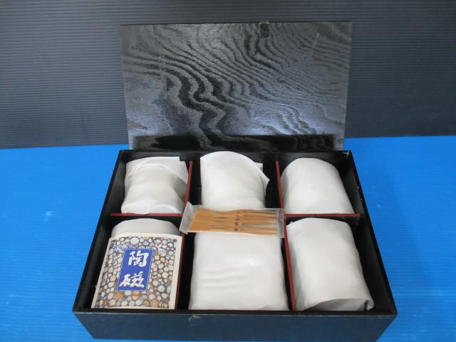 【未使用】★有田焼?★蓋つき湯呑 菓子皿 5客セット おもてなし 和食器 茶器 伝統 日本 陶磁器 焼き物 長期保管品 箱付き