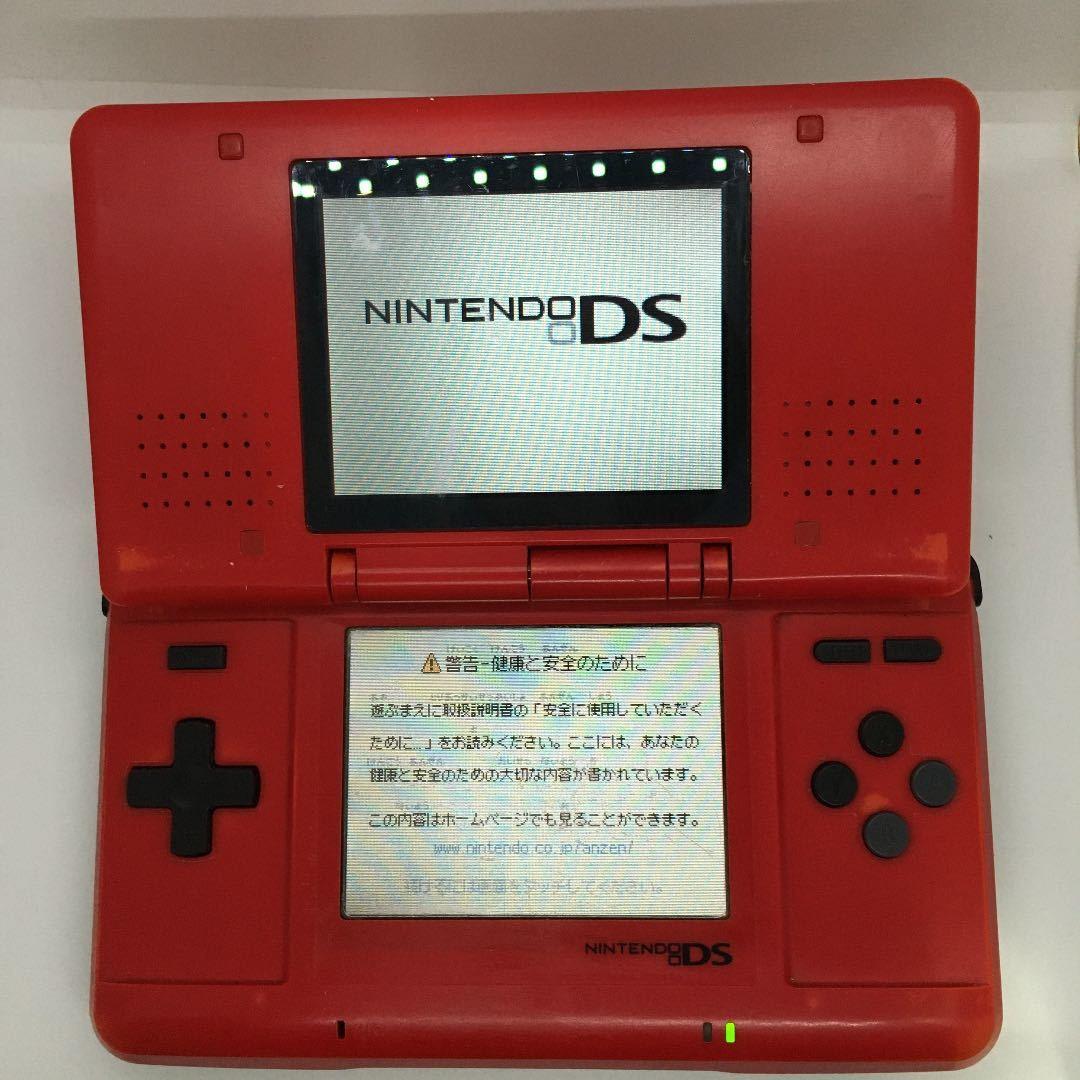 任天堂 Nintendo ニンテンドーDS レッド