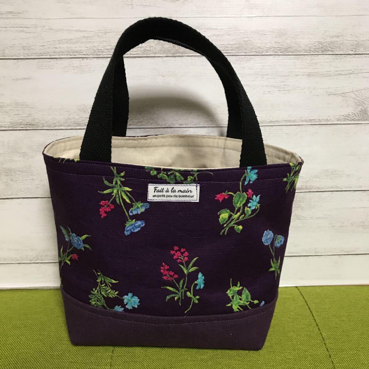 紫地花柄ミニトートバッグ  ハンドメイド