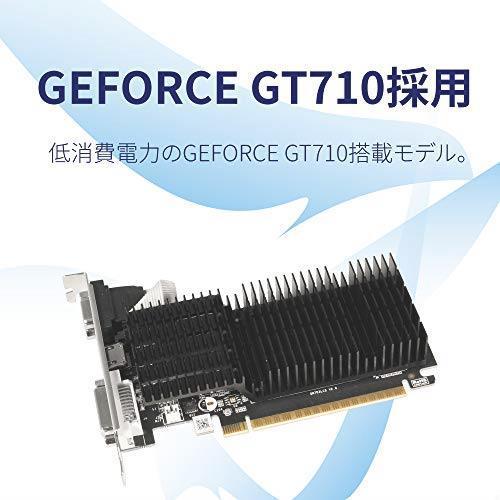 ★ 玄人志向 NVIDIA GeForce GT 710 搭載 グラフィックボード 1GB GF-GT710-E1GB/HS_画像3