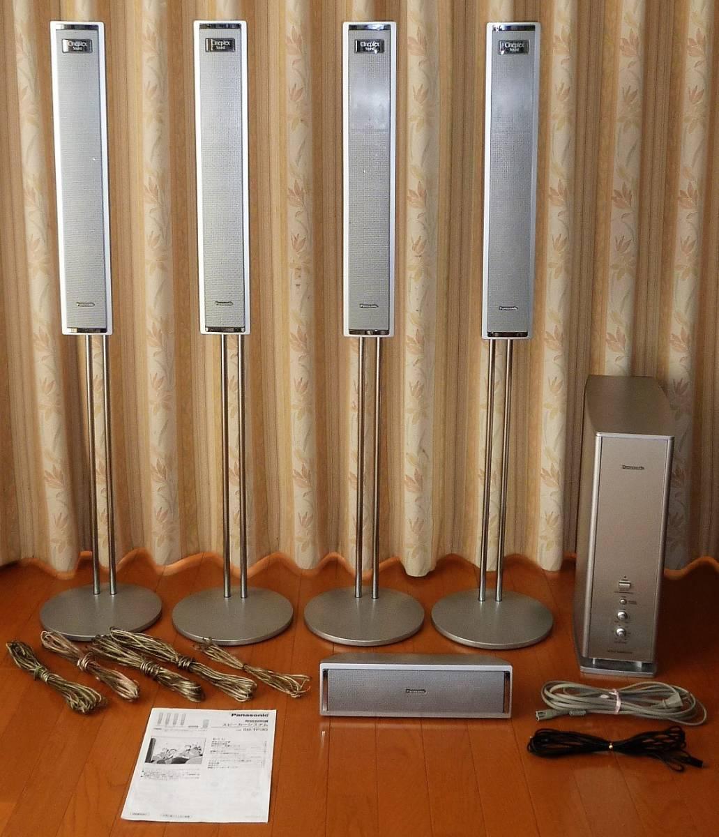 パナソニック ホームシアター6.1chシステム デジタルAVコントロールアンプ SA-XR50+スピーカーシステム SB-TP30 動作確認品_スピーカーシステム SB-TP30 構成