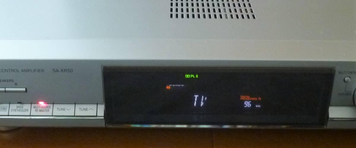 パナソニック ホームシアター6.1chシステム デジタルAVコントロールアンプ SA-XR50+スピーカーシステム SB-TP30 動作確認品_前面表示パネル
