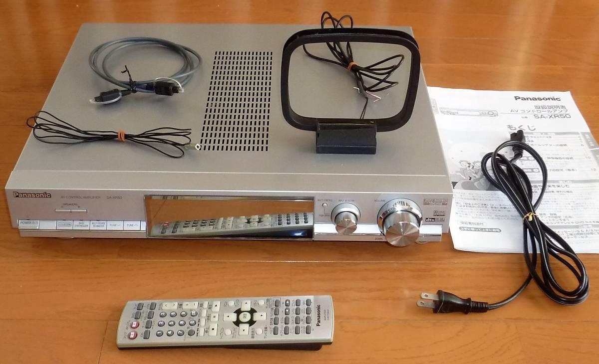パナソニック ホームシアター6.1chシステム デジタルAVコントロールアンプ SA-XR50+スピーカーシステム SB-TP30 動作確認品_AVコントロールアンプ SA-XR50 構成