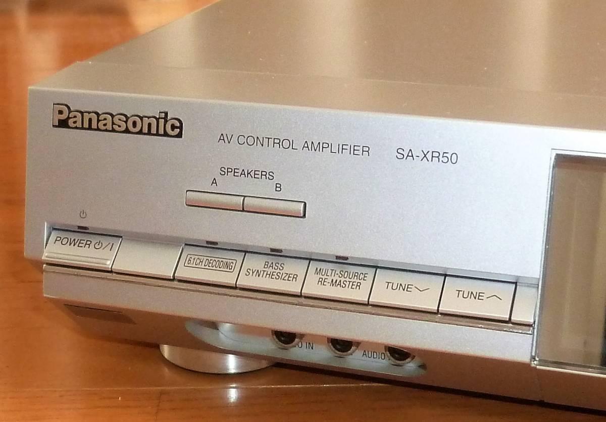 パナソニック ホームシアター6.1chシステム デジタルAVコントロールアンプ SA-XR50+スピーカーシステム SB-TP30 動作確認品_左前面操作パネル