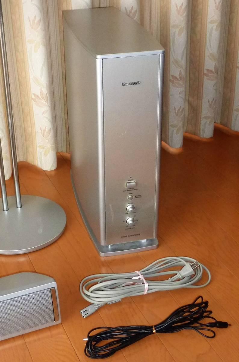 パナソニック ホームシアター6.1chシステム デジタルAVコントロールアンプ SA-XR50+スピーカーシステム SB-TP30 動作確認品_アクティブサブウーハー SB-WA70、付属品