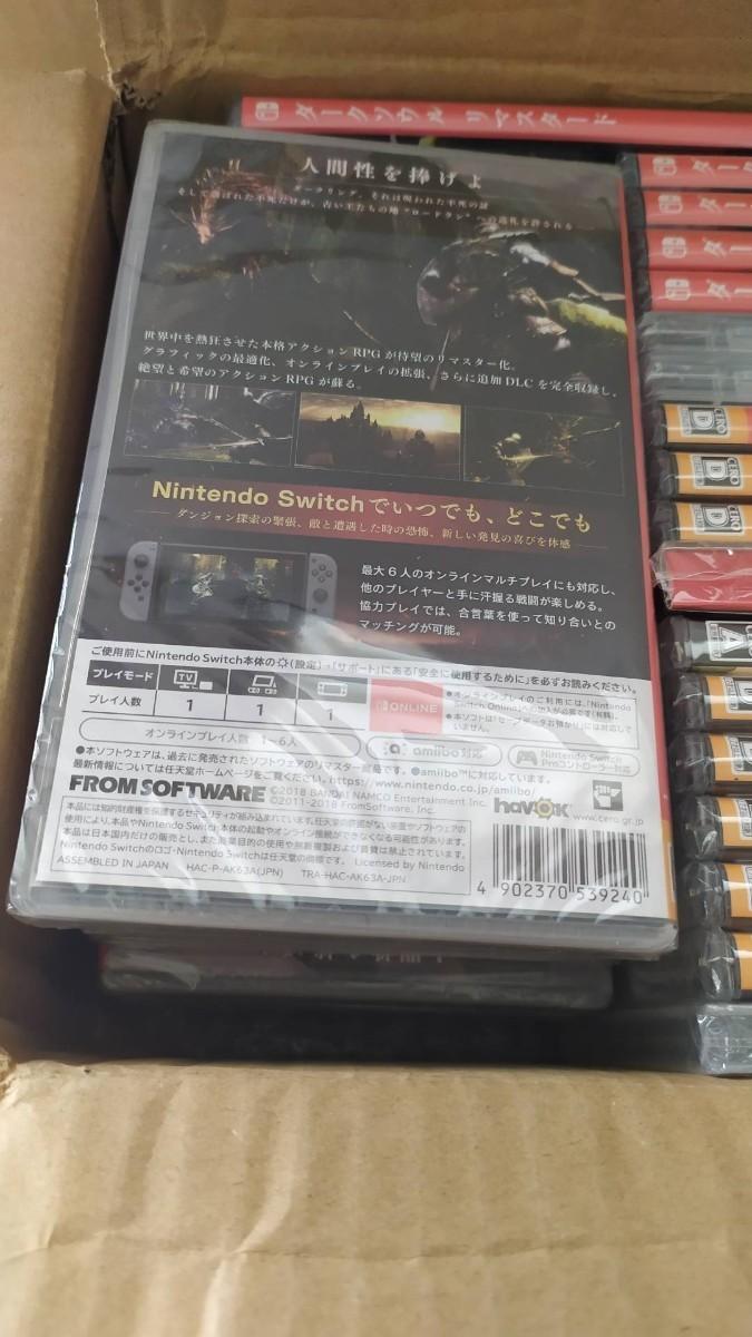 Switch 新品未開封 ダークソウル REMASTERED 送料込み