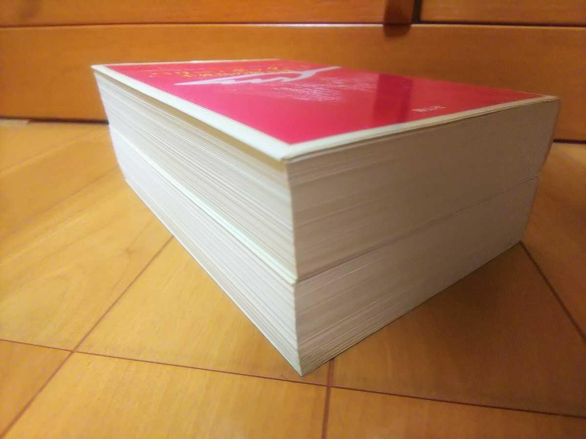 ハリー・ポッターと不死鳥の騎士団(携帯版) 上下巻2冊セット J.K.ローリング