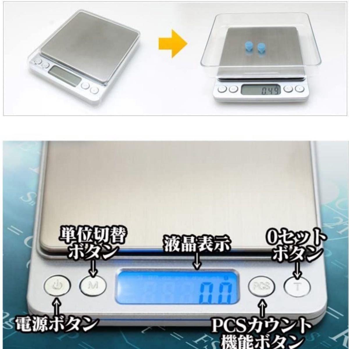 新品  デジタルスケール キッチンスケール 計量器  デジタルキッチンスケール