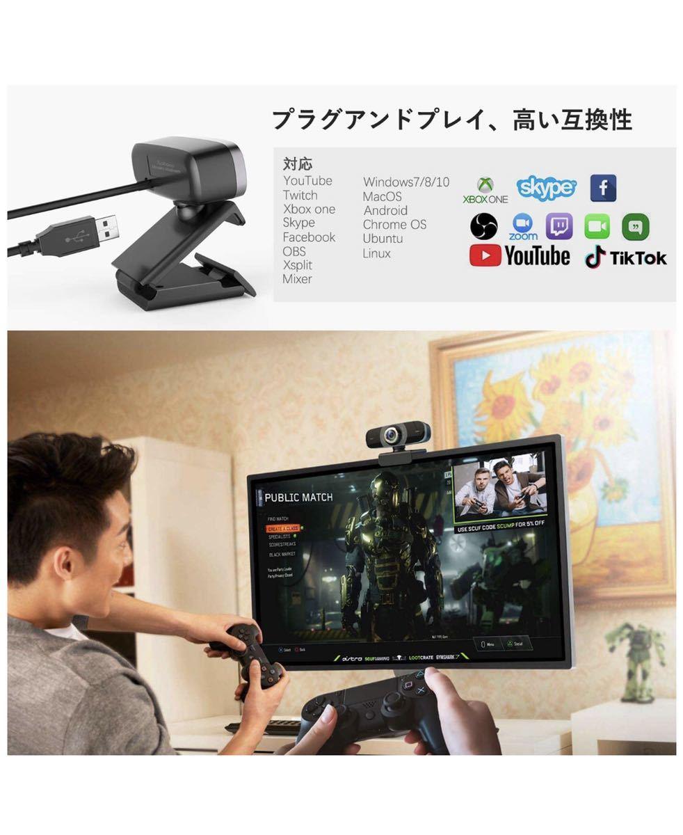 webカメラ ウェブカメラ 超広角 フルHD1080p 200万画素