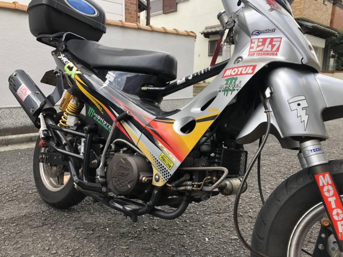 「TIGER SMART CX 125cc」の画像2
