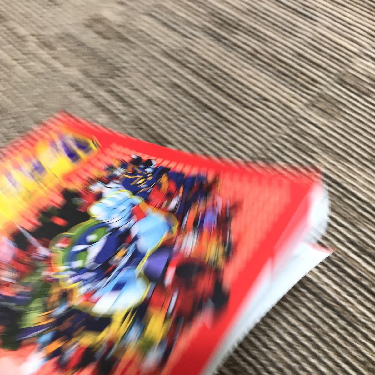 攻略本 GB ブレイブサーガ 新章 アスタリア ゲームボーイ 必勝法スペシャル