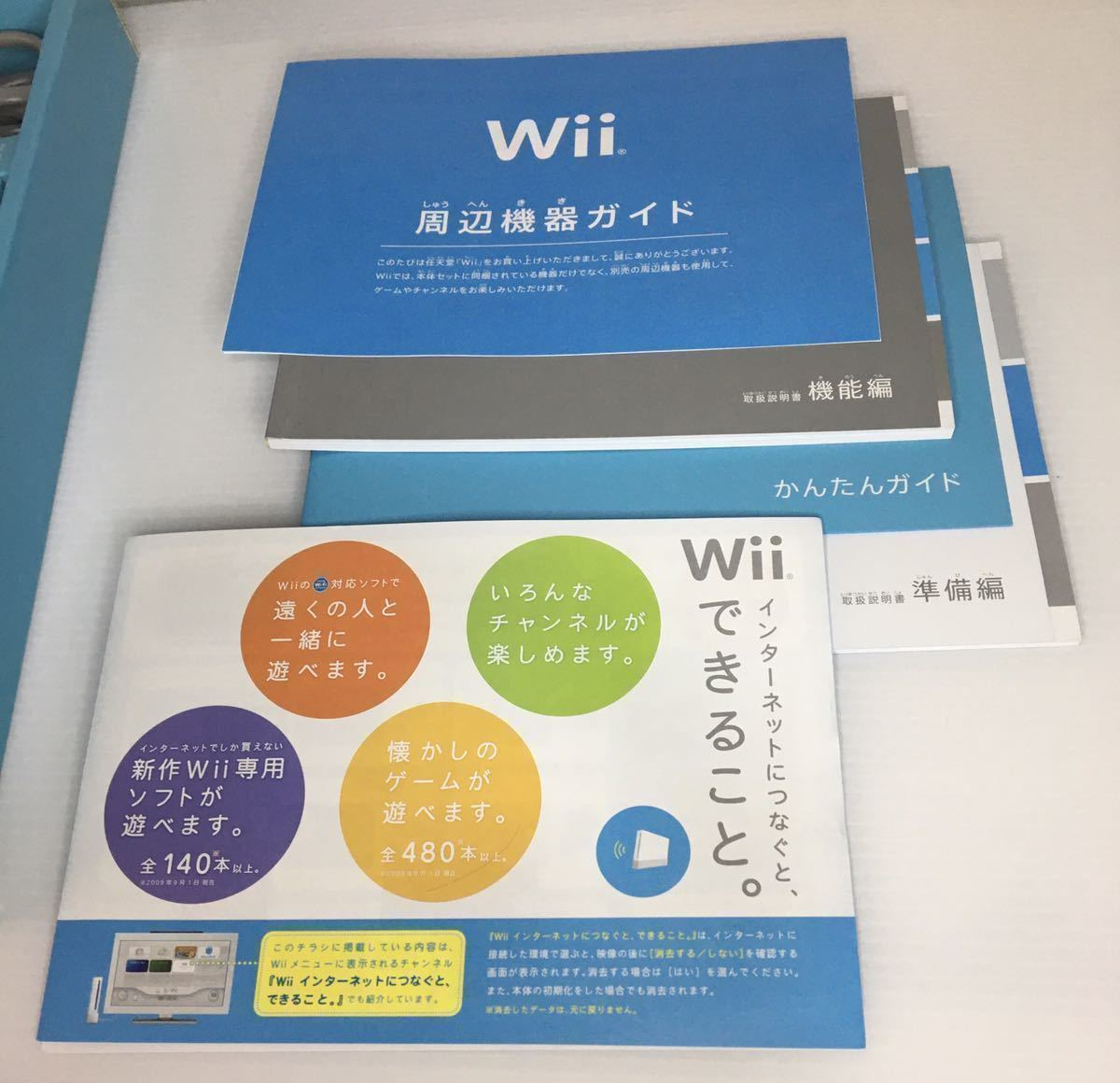 Wii 本体 fit plus マリオカート スポーツリゾート その他ソフト5本セット