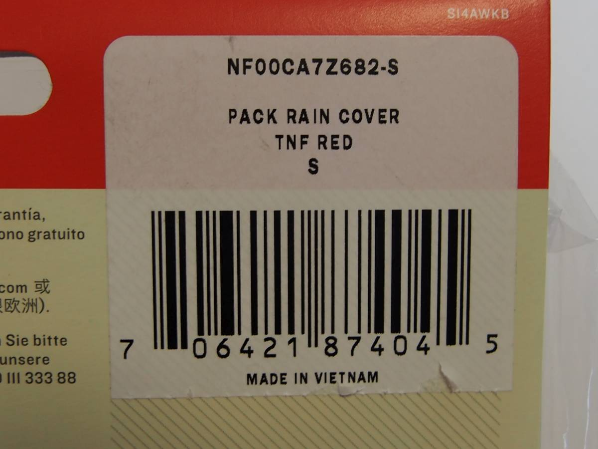 【USA購入、新品未使用】ノースフェイス バックパックレインカバー レッド S The North face Backpack Rain Cover Tnf Red_画像4