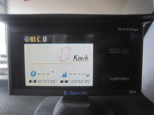 難有 通電のみOK 社外◆ユピテル スーパーキャット YUPITERU SuperCat GPSレーダー探知機 RW919Si ※SDカード欠品◆Ξ6057P E-16A_画像1