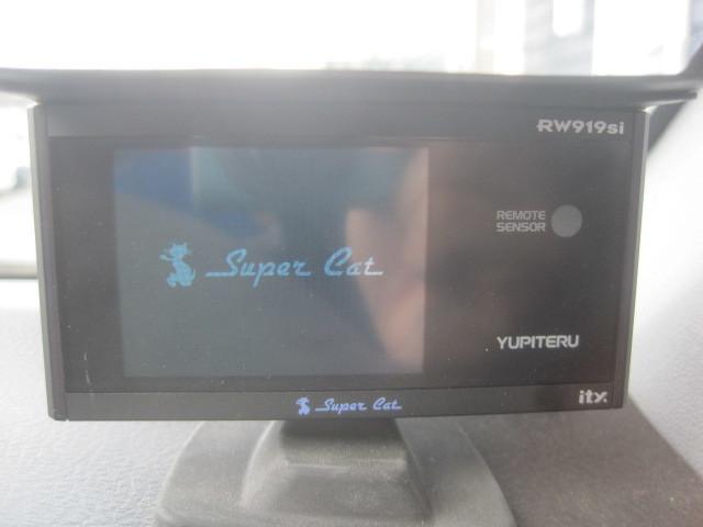 難有 通電のみOK 社外◆ユピテル スーパーキャット YUPITERU SuperCat GPSレーダー探知機 RW919Si ※SDカード欠品◆Ξ6057P E-16A_画像4