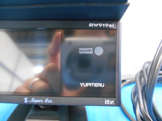 難有 通電のみOK 社外◆ユピテル スーパーキャット YUPITERU SuperCat GPSレーダー探知機 RW919Si ※SDカード欠品◆Ξ6057P E-16A_画像7
