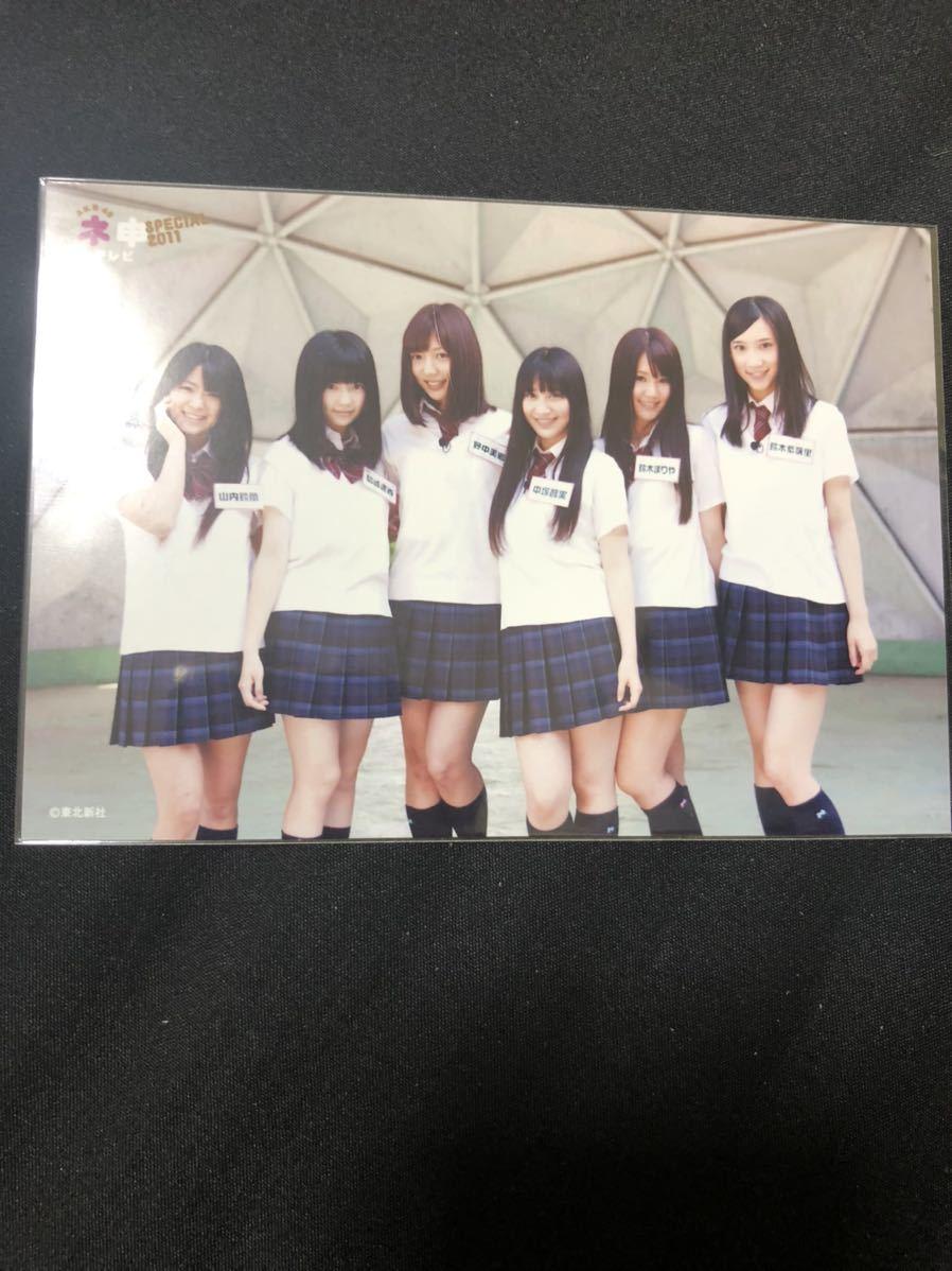 ヤフオク! - 島崎遥香 山内鈴蘭 AKB48 ネ申テレビ DVD 特典 ...
