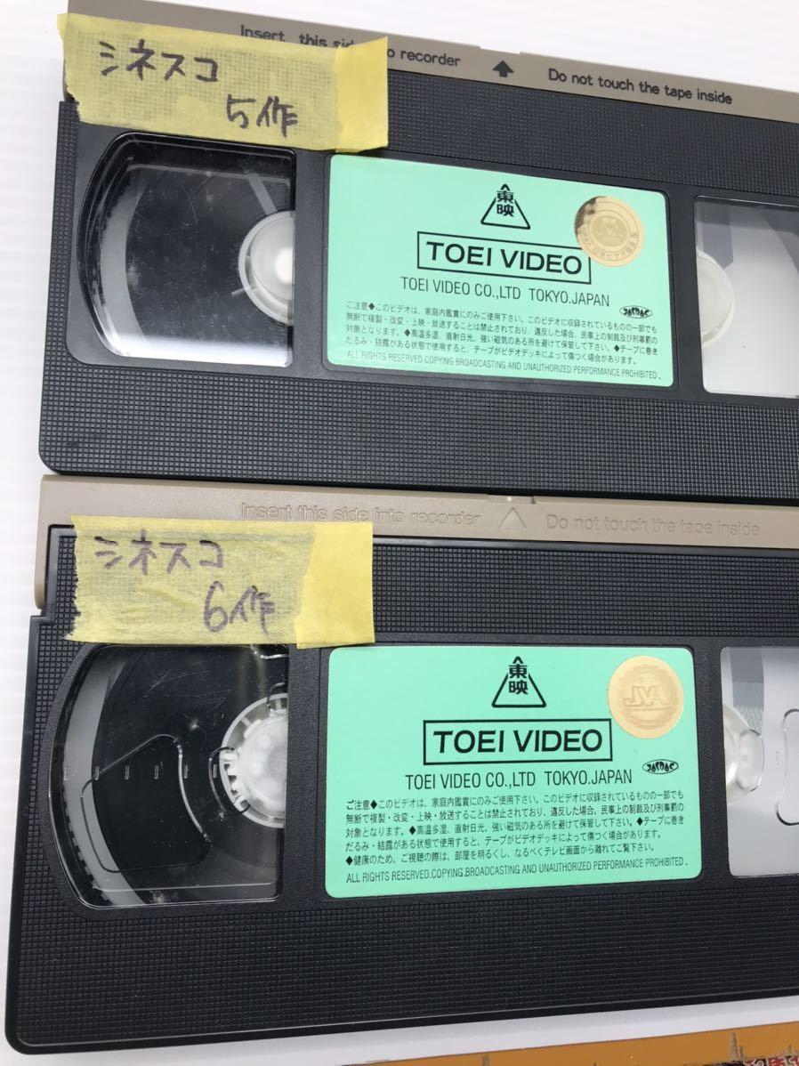 【ジャンク】トラック野郎シリーズ VHSビデオテープ 11本セット 当時物 中古品_画像10