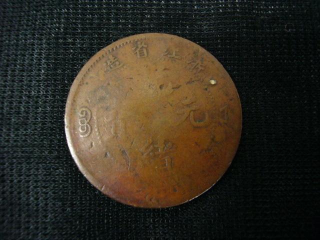 ◆ H-67444 Chinese Motoro Treasure Zhejiang Breamm 1 Carre