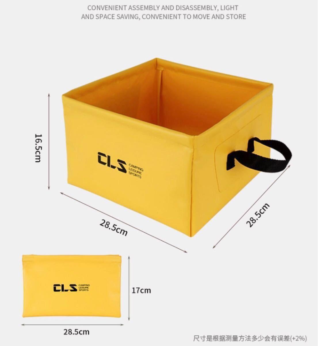 折り畳み式 バケツ 13L  防水 四角型バケツ グリーン