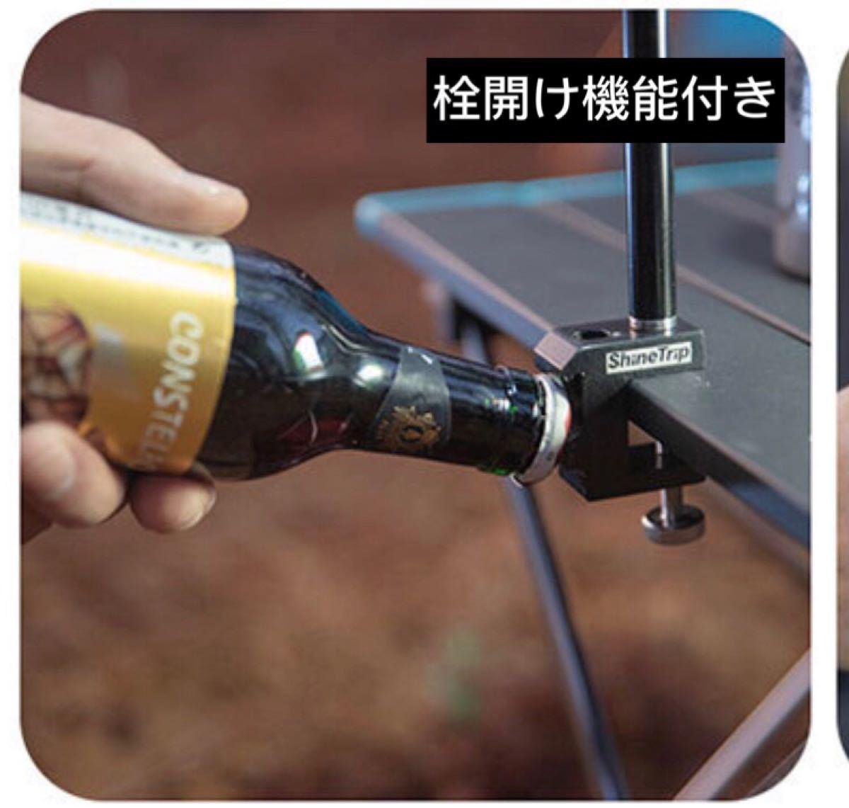 ランタンスタンド  テーブルと地面両用 ランタンハンガー 高強度アルミ ブラック