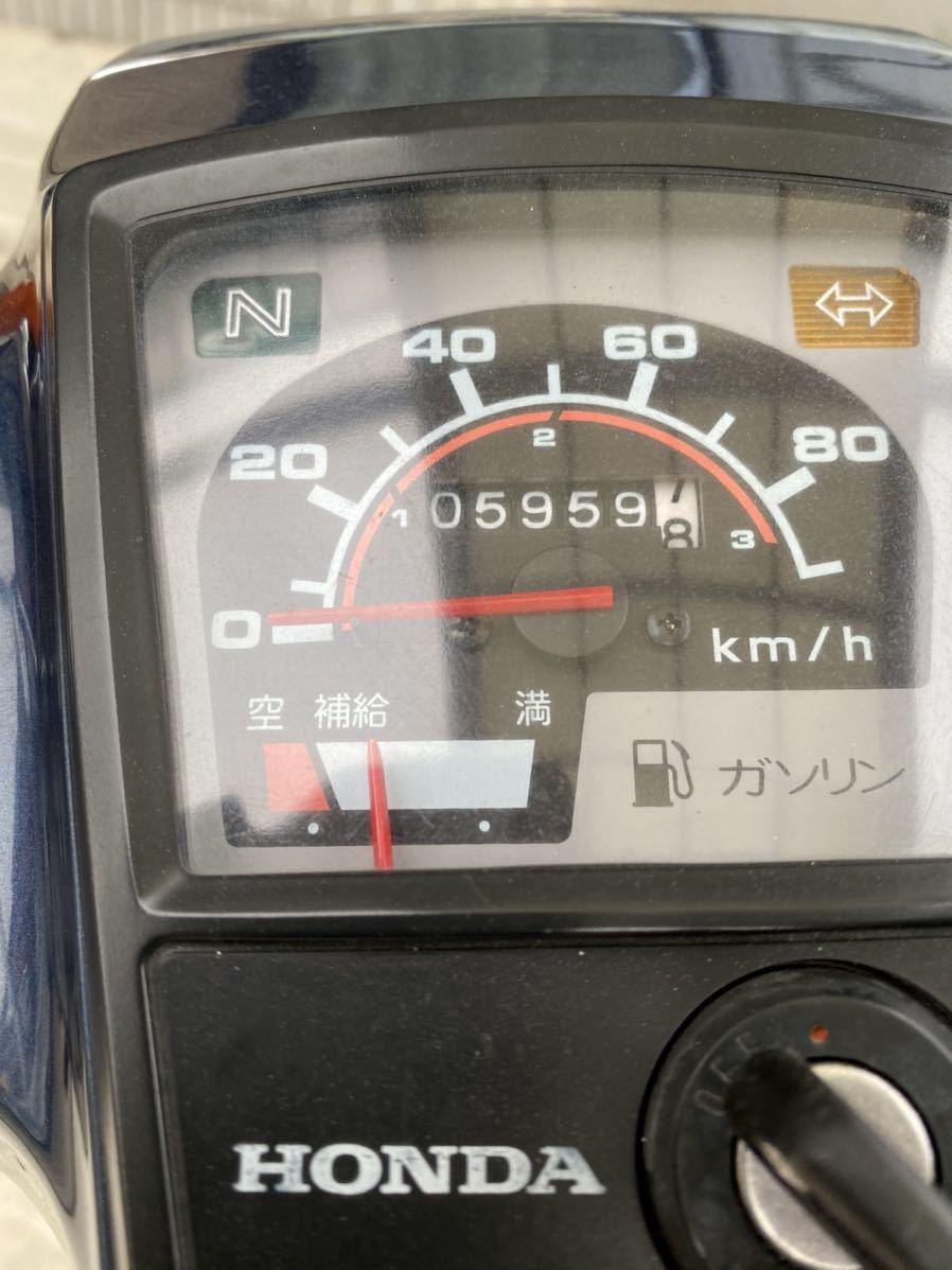 「カブ90 カスタム 高年式2005年 低走行5980キロ」の画像2
