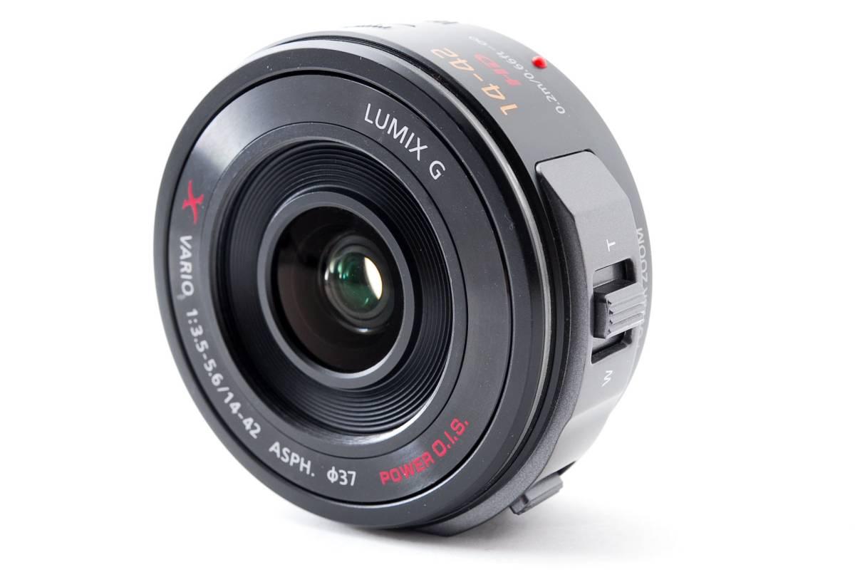 パナソニック Panasonic 14-42mm f/3.5-5.6 LUMIX G X VARIO マイクロフォーサーズ ズーム 標準 レンズ [美品] #681233_画像2