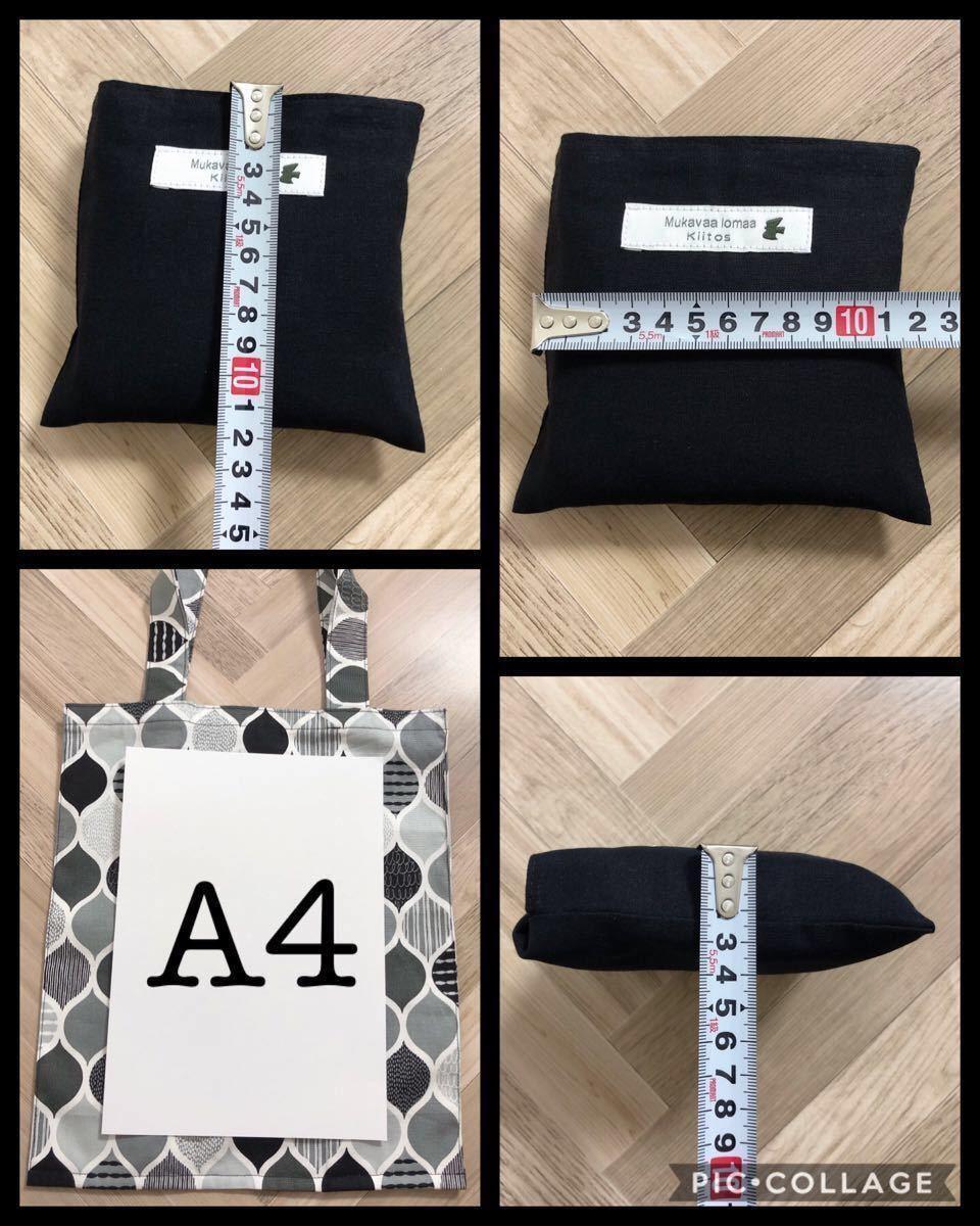 No.43*モロッカン柄 Mサイズ エコバッグ サブバッグ ハンドメイド