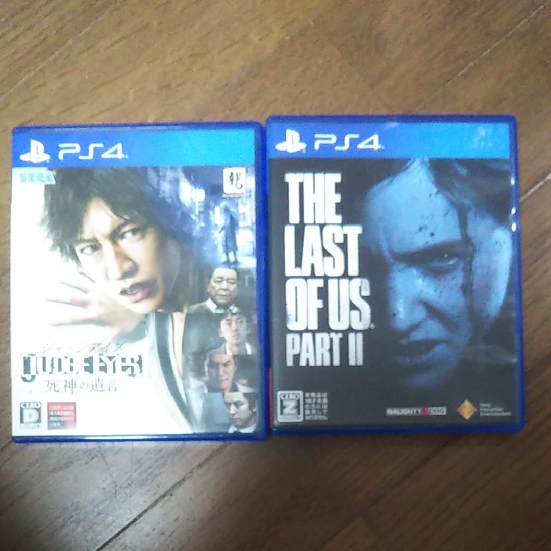 中古 PS4 ジャッジアイズ + ラストオブアス2