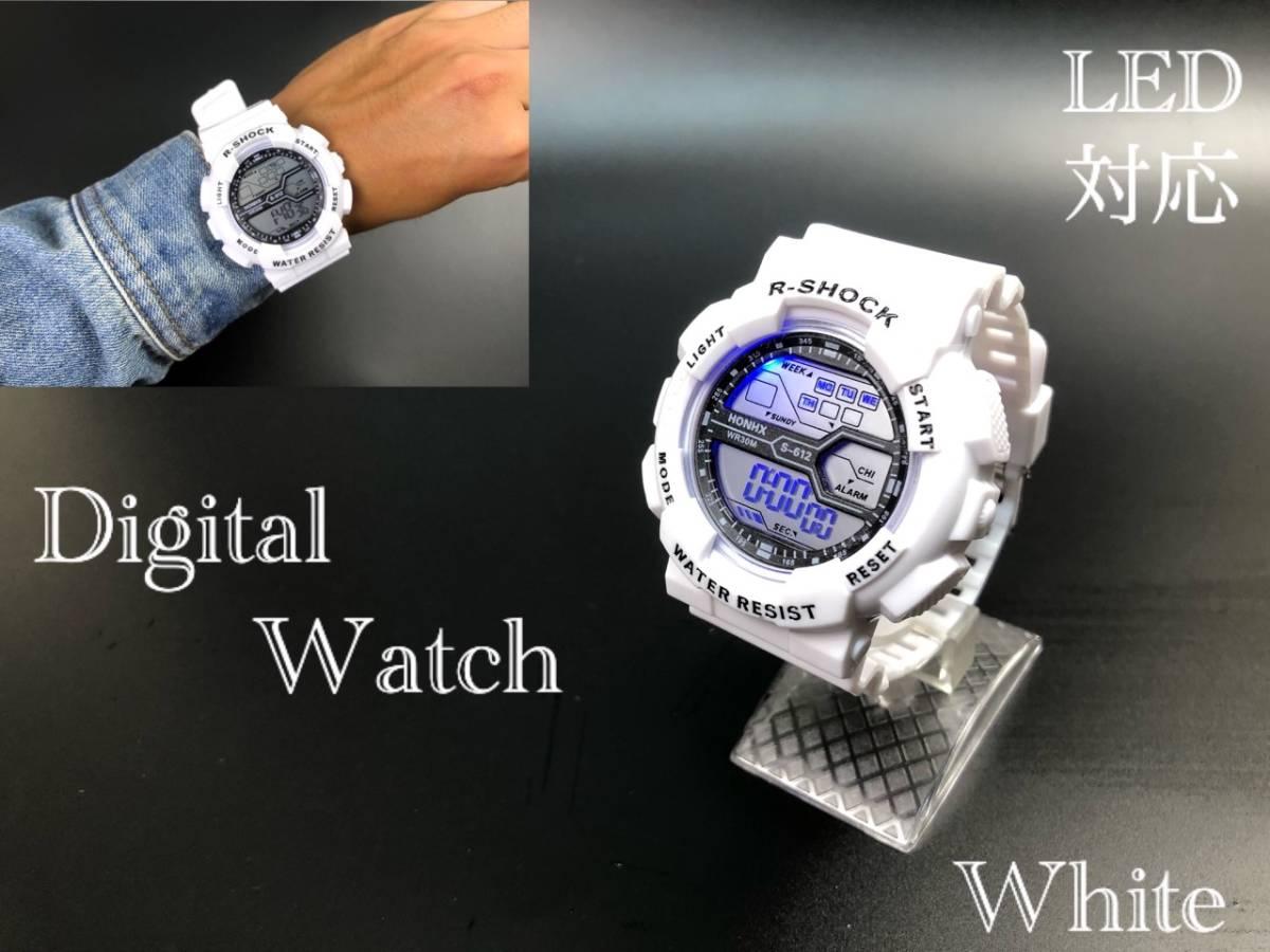スポーツ腕時計 LED デジタル 腕時計 時計 ミリタリー 耐久性 スポーツ アウトドア キャンプ 男女兼用 ランニング  ホワイト 21 _画像1