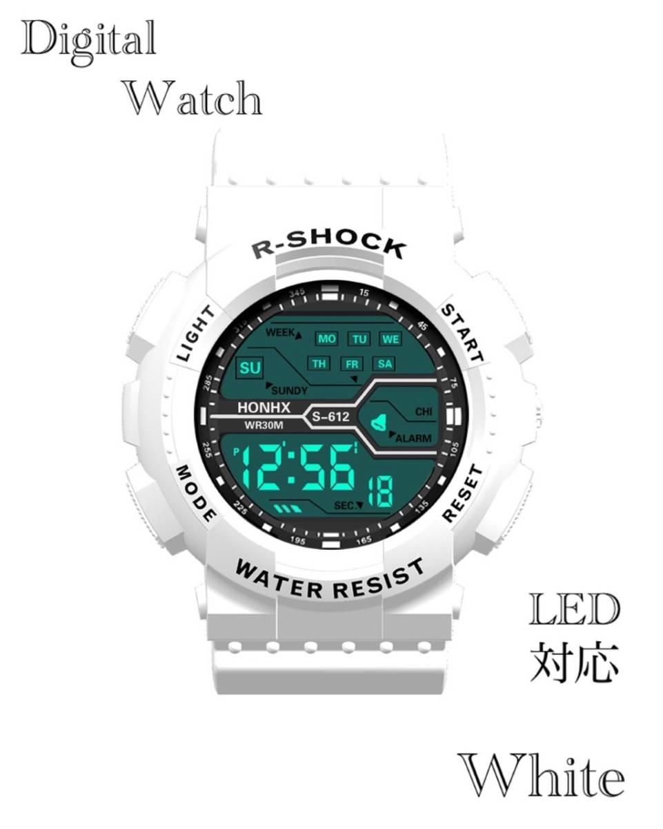 スポーツ腕時計 LED デジタル 腕時計 時計 ミリタリー 耐久性 スポーツ アウトドア キャンプ 男女兼用 ランニング  ホワイト 22 _画像1