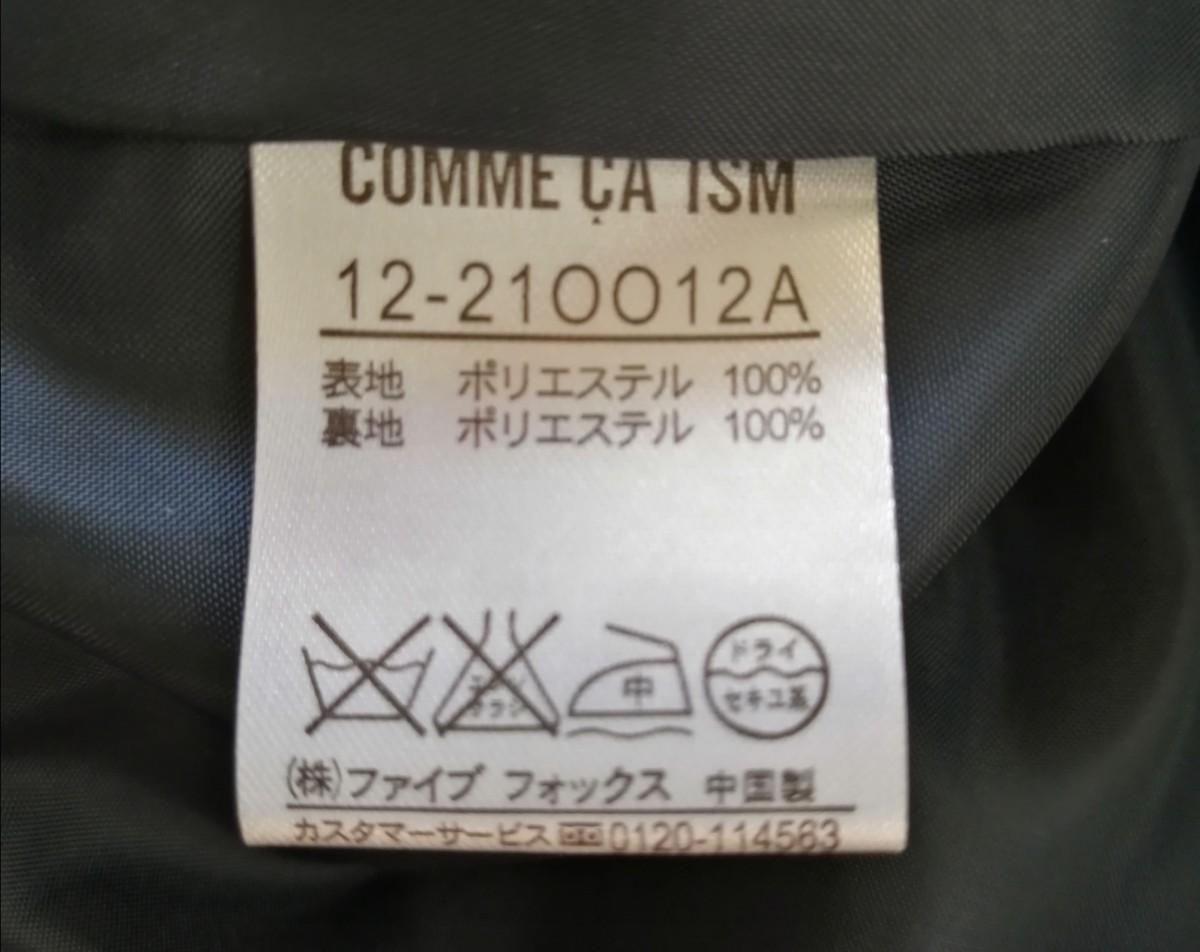 コムサイズム COMME CA ISMワンピース