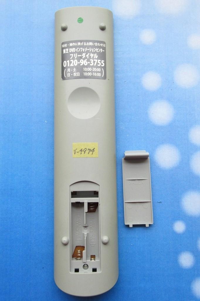ジャンク品 TOSHIBA 東芝 SE-R0261 HDD&DVDレコーダーリモコン RD-S600/RD-S301/RD-S601 管理番号V-4974_画像3