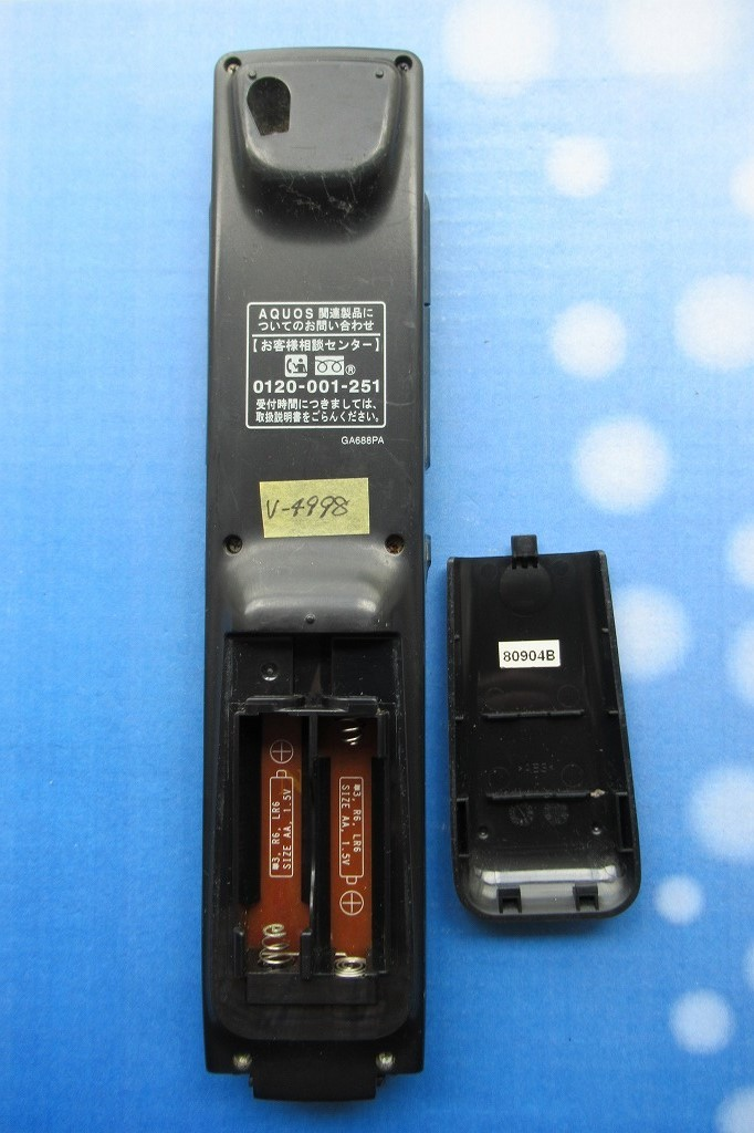 ジャンク品 SHARP シャープ GA688PA BDレコーダー リモコン BD-HDS22 管理番号V-4998_画像3