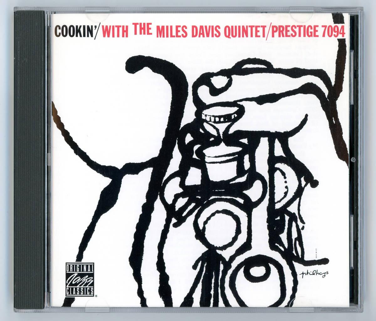 Miles Davis - Cookin' With the Miles Davis Quintet, 輸入盤 (Original Jazz Classics/Prestige)_画像1