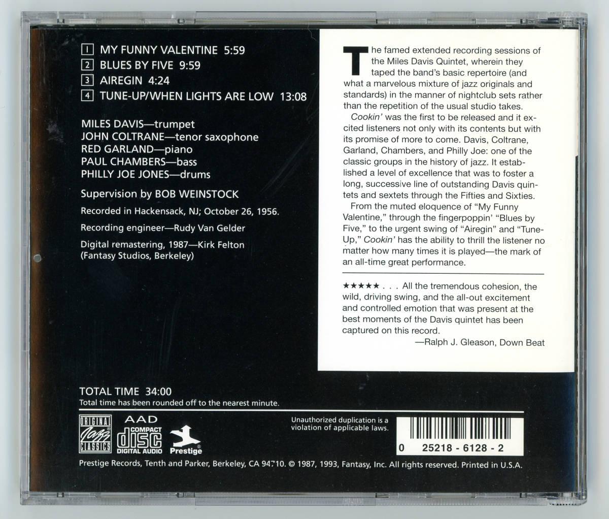 Miles Davis - Cookin' With the Miles Davis Quintet, 輸入盤 (Original Jazz Classics/Prestige)_画像2