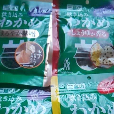 三島食品ふりかけ_画像2