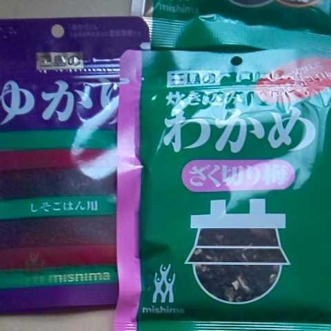 三島食品ふりかけ_画像4