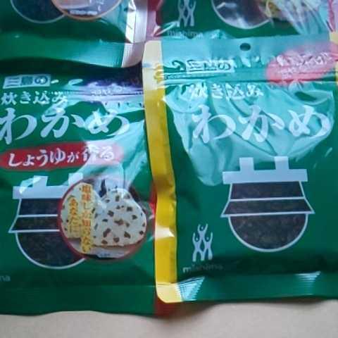 三島食品ふりかけ_画像3